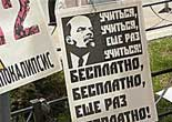 Все началось с заявления помощника Президента Аркадия Дворковича о том, что студенческие стипендии следует ликвидировать