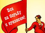 В результате реализации антикризисных мер Правительством Саратовской области удалось втрое сократить количество кризисных предприятий.