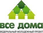 В Саратове прошел тренировочный сбор 100 активистов Федерального молодежного проекта «Все Дома».