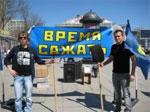 Активисты Саратовского регионального отделения партии ЛДПР провели весеннюю акцию «Время сажать!»