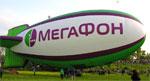 «МегаФон»  планирует повысить уровень заработной платы в 2011 году на 13%