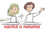 В Саратове пройдет акция «Звезды читают детям»
