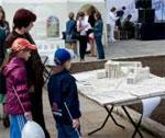 Саратове на площади Чернышевского у Липок прошел праздник «Город будущего: создадим его вместе!»