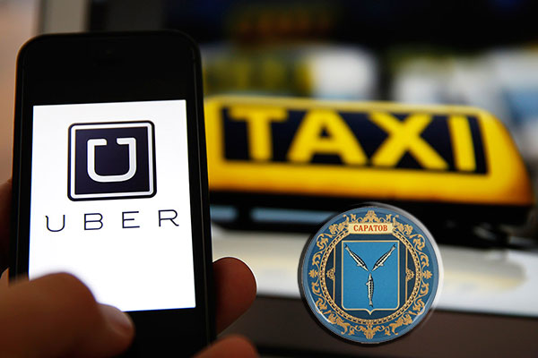 Uber-Russia-Saratov